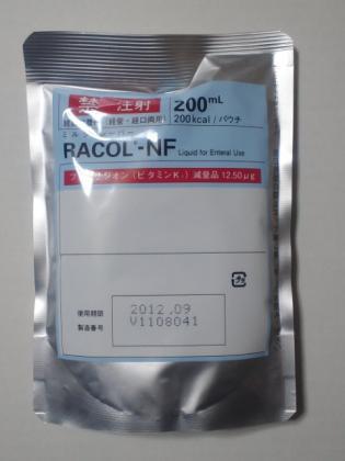 111208_ラコールNF配合経腸用液(表)