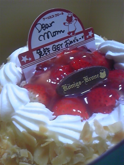 お祝いもクマのケーキで(笑