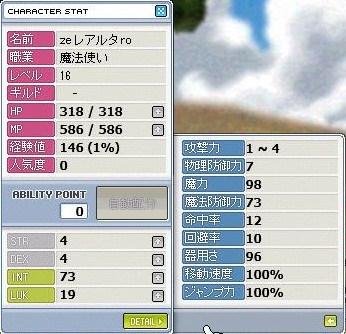Maple100530_210915.jpg