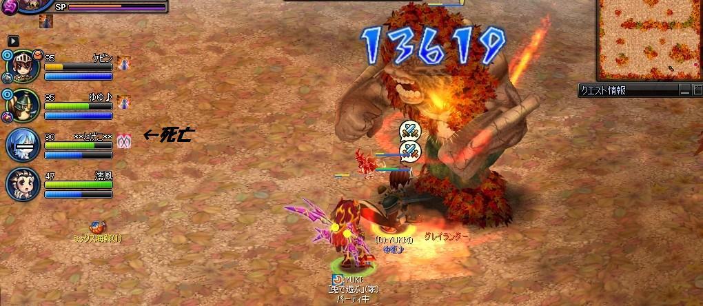 20100210-2-YUKI.jpg