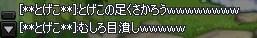 20100215-0-YUKI.jpg