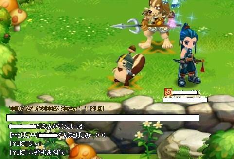 20100215-12-YUKI.jpg