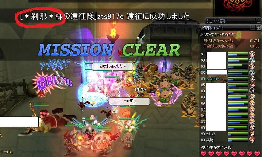 20100217-3-YUKI.jpg