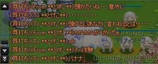 20100218-2-YUKI.jpg