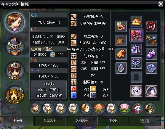 20100222-1-YUKI.jpg