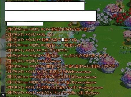 20100226-1-YUKI_20100228023323.jpg