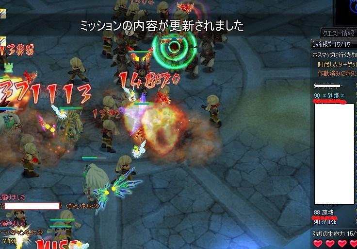20100301-1-YUKI.jpg