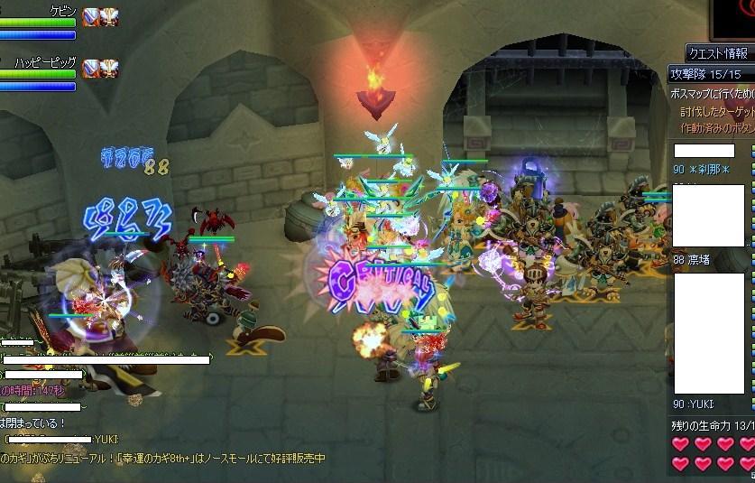 20100301-4-YUKI.jpg