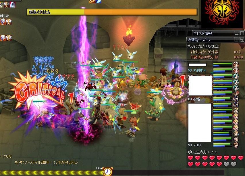 20100301-5-YUKI.jpg