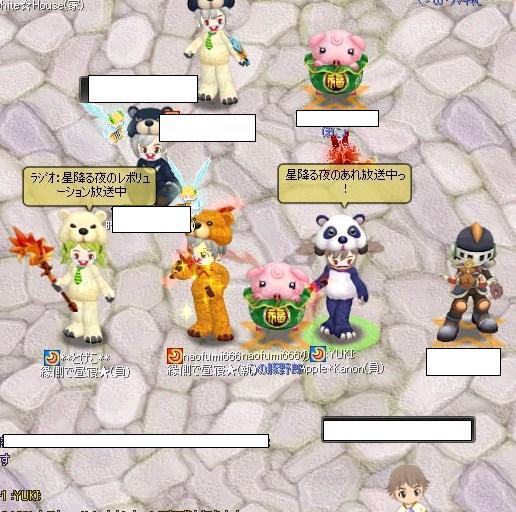 20100322-0-YUKI.jpg