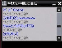 20100322-10-YUKI.jpg