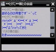 20100322-14-YUKI.jpg