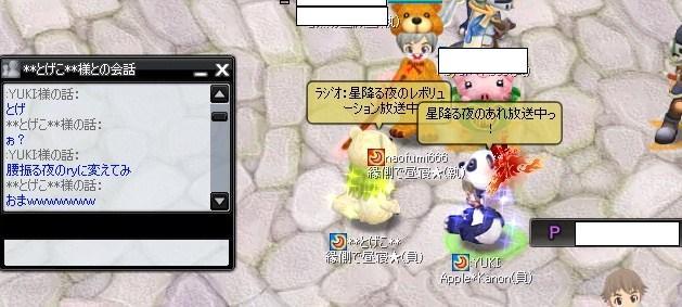 20100322-4-YUKI.jpg