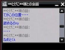 20100322-8-YUKI.jpg