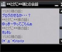 20100322-9-YUKI.jpg
