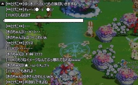 20100329-10-YUKI.jpg