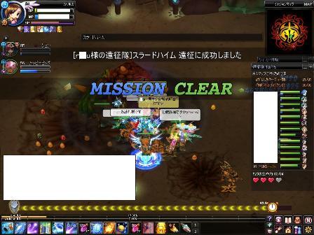 20100329-7-YUKI.jpg