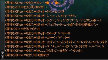 20100409-0-YUKI.jpg