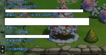 20100412-1-YUKI.jpg