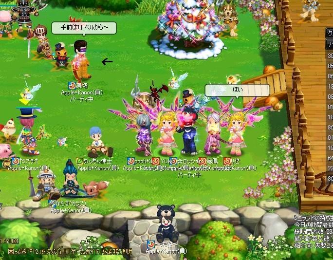 20100909-0-YUKI.jpg