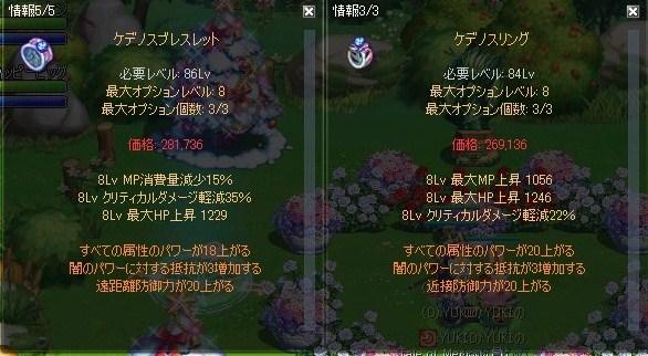 20100909-3-YUKI.jpg