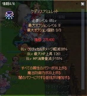 20100909-3-YUKI1_20100910214855.jpg