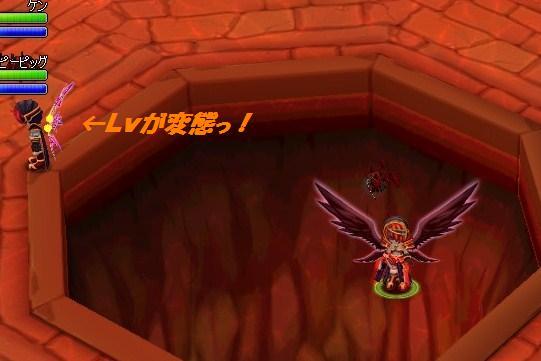 20101006-0-YUKI.jpg