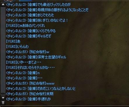 20101123-0-YUKI.jpg