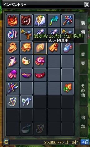 20101202-0-YUKI.jpg