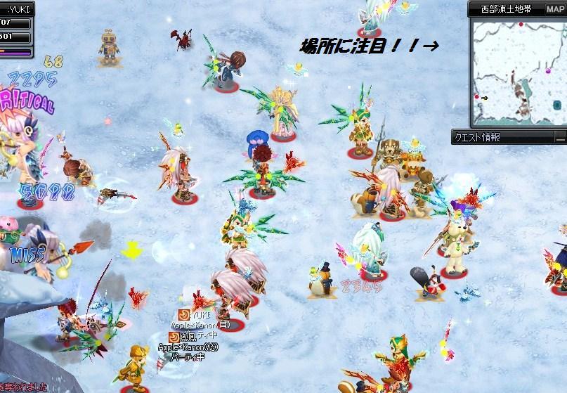 20101213-0-YUKI.jpg