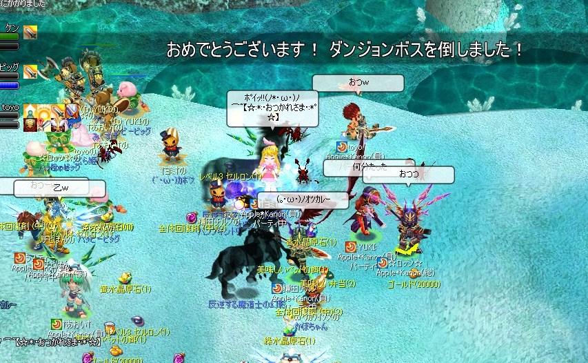 20101215-4-YUKI.jpg