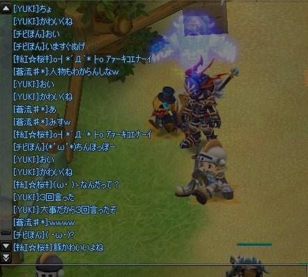 20101221-1-YUKI.jpg