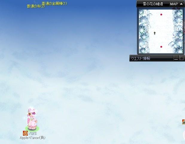 20101223-0-YUKI.jpg