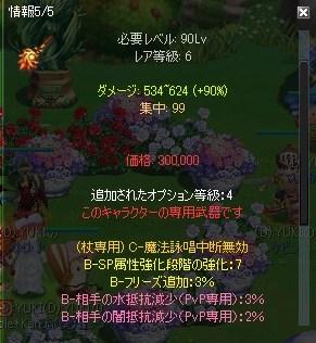 20101224-1-YUKI.jpg