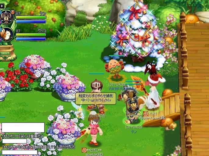 20101225-0-YUKI.jpg