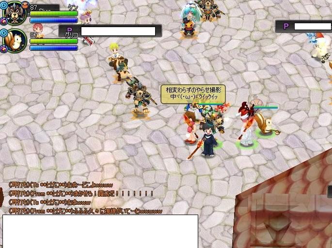 20101225-2-YUKI.jpg