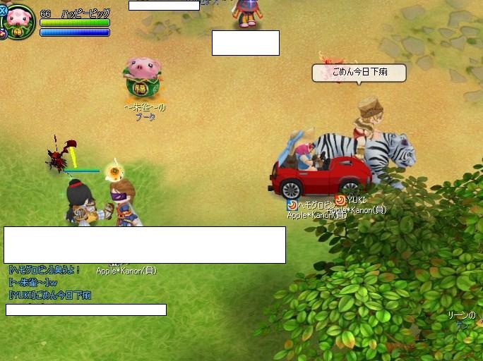 20101226-2-YUKI.jpg