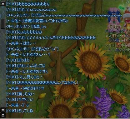20110602-0-YUKI.jpg
