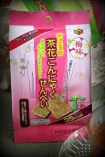 茶花こんにゃくせんべい (3)