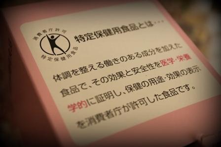 蒟蒻畑 ライト (2)
