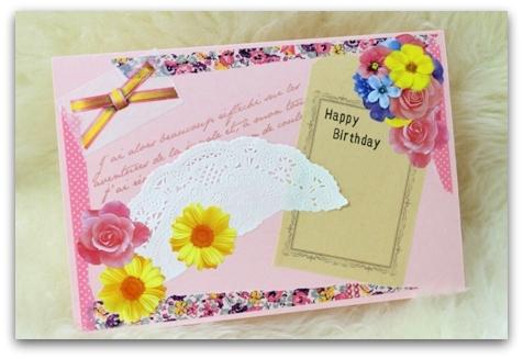 バースデーコラージュカード 小花柄のマステ (2)