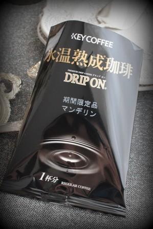 キーコーヒー ドリップオン (6)