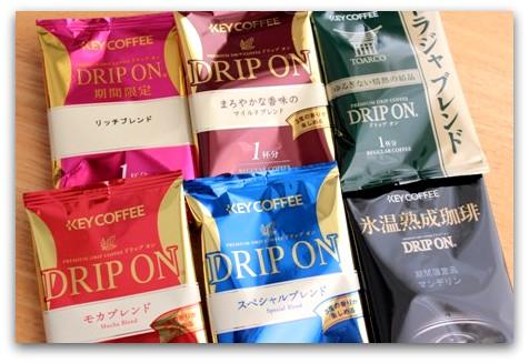 キーコーヒー ドリップオン (4)