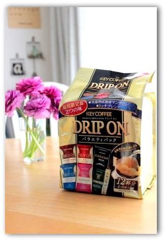 キーコーヒー ドリップオン
