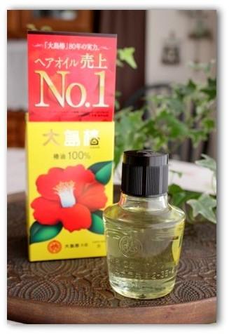 大島椿 限定ボックス (2)
