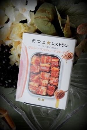 カロリと缶つま (4)