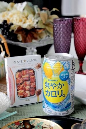 カロリと缶つま (2)