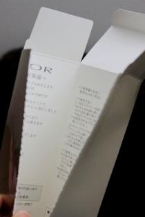 グラスオール洗顔ソープ (2)