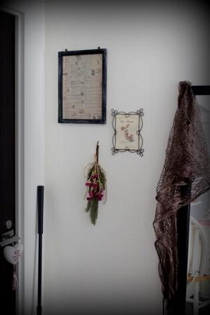 セリアフレームペイント 壁面ディスプレイ (6)