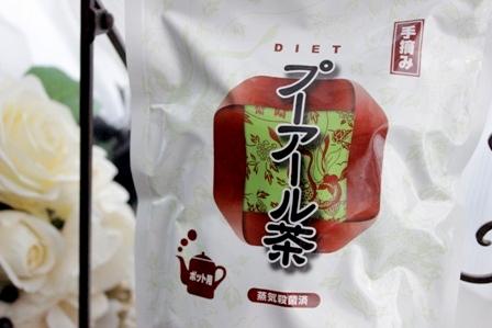 ティーライフ ダイエットプーアール茶 (6)